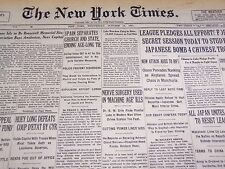 1931 OCTOBER 14 NEW YORK TIMES - DR. CRILE FINDS FRONTAL LOBE - NT 3920