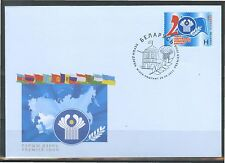 2011. Belarus. 20 Years of the Commonwealth of Independent States. FDC
