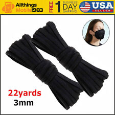 21 yards Flat Elastic Band Cord Ear Hanging Sewing For Face Mask 6mm Black