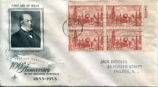 1953 100TH ANNIVERSARY OF GADSDEN PURCHASE PLATE BLK 4 ART CRAFT CACHET ADDR FDC