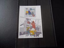 BUND 1997 Michel BLOCK 41 1947 TAG DER BRIEFMARKE postfrisch BRD 440 + 220 Pf
