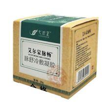 Chinese Herbal Medicine Varicose Veins Ointment Medical Spider Veins Treatment