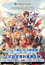 DHL Granblue Fantasy Graphic Archive IV 4 Game Illustration Art Book+Serial Code