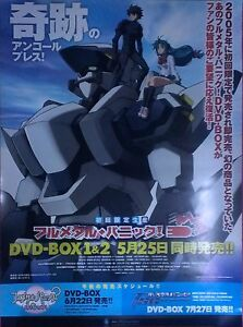 Promo B2 Poster  Full Metal Panic!   Not sale in store! Anime Japan