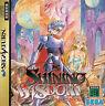 (Used) Sega Saturn Shining Wisdom [Japan Import]、