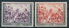 [50533] Laos 1954 good set MH very Fine stamps
