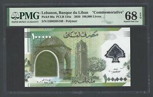Lebanon 100000 Lira 2020 P99a Commemorative Uncirculated Grade 68