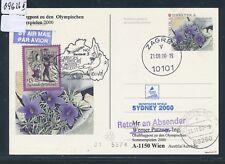 09626II) Lauda Olympiade So-LP Wien - Sydney 15.9.2000, GA Kroatien flower