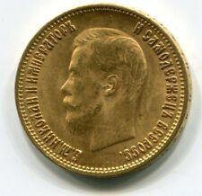 RUSSLAND 10 Rubel Gold 1899 Zar Nikolaus II. Goldmünze sehr schön