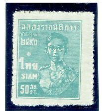 THAILAND 1947 Coming of Age 50s MNG
