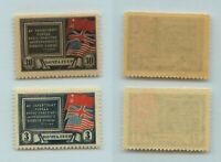 Russia USSR ☭ 1943 SC 907-908 Z 784-785 MNH. f9381