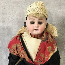 "15"" Bahr & Proschild Mold # 309.4 Dome Shoulder Head Doll With Wooden Clogs"