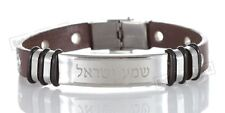 SHEMA ISRAEL Brown Leather Bracelet Jewish Judaica Kabala Stylish Jewelry Gifts