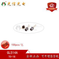 1X GL514A TO-18 Type Infrared Emitting Diode