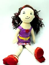 """Groovy Girls Amara Join The Party Doll Plush Stuffed  13"""""""