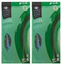 Pack of 2 Japanese Yamamotoyama Loose Sencha Green Tea (each Bag 5.3 oz. / 150g)