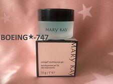 L⊙¿⊙k! Mary Kay Indulge Soothing Eye Gel! Botanical Mix ~NIB~ Fresh! Free Ship✈