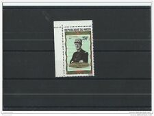 LOT : 032017/274A - NIGER 1971 - YT PA N° 163 NEUF SANS CHARNIERE ** (MNH) GOMME