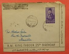 1945 EGYPT FDC KING FAROUK 25TH BIRTHDAY