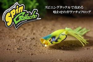 Jackall SPIN GAVACHO Top Water Frog Lure 1.81 inch 0.21 oz Choose Color Japan