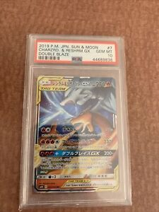 Charziard & Reshrm GX PSA 10 Japanese