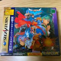 Sega Saturn Vampire Savior JAPAN Video Game ss Japanese