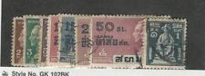 Thailand, Postage Stamp, #225-232 Used, 1932