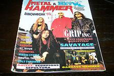 METAL HAMMER MAGAZINE 3/1995 GRIP INC. SAVATAGE ANGRA TIAMAT BOLT THROWER