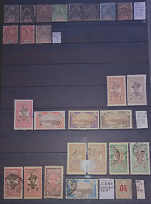 Mint & Used French  Martinique 1892-1947. 90 Stamps. Vals to 5Fr.