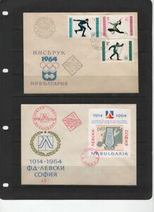 BULGARIA 1964 OLYMPICS 3 FDC UNADDRESSED