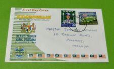 1958 Stamp official FDC 1st Anniversary Merdeka Malaysia Malaya