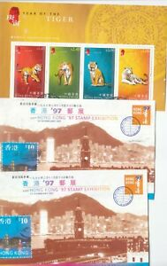"""HONG KONG, 1996-2010 ,""""STAMP EXHIBITION #5, TIGER"""" 3 S/S USED FRESH CONDITION"""