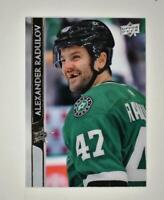 2020-21 UD Series 1 Clear Cut #62 Alexander Radulov - Dallas Stars