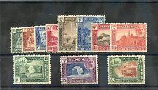 ADEN, KATHIRI STATE OF SEIYUN Sc 1-11(SG 1-11)*F-VF LH 1942 SET $120