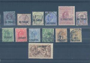 British Levant used/MH  stamps - rare! (CV $230 EUR184)
