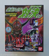 Masked Kamen Rider Nega Den-O Imagin Negataros Soft Vinyl Figures Set 2008