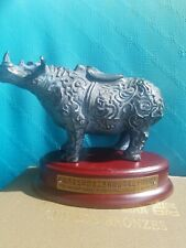 "8"" Bronze Rhinoceros zun Wine vessel Pot jar Tank Crock Reproduction in Box"