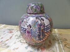 """10"""" japanese design porcelain ginger jar"""