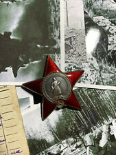 Soviet Order of the Red Star #1403242