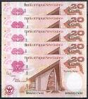 PAPUA NUEVA GUINEA - LOTE 5 BILLETES x 20 KINA 2008 Pick 36 SC UNC