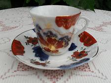 VTG ORIENTAL ( CHINESE / JAPANESE ?) PORCELAIN IMARI TEA OR SAKE CUP & SAUCER