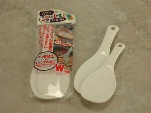 """Set of 2 PCS. Japanese Plastic Shamoji Rice Paddle (6.25"""" & 7.5""""), Made in Japan"""