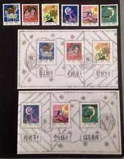 China 1987 T120 Folk Tales Sc#2110-16 MNH + 3 FDC