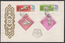 MONGOLIA, 1960. First Day Olympics 203-210, Ulan Bator (2)