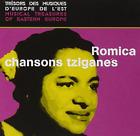 Romica Chansons Tziganes 2Cd (UK IMPORT) CD NEW
