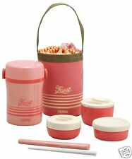 THERMOS Stainless steel Thermal Insulated Lunch box Bento food container Pink JP