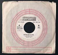 Duane Eddy & Miriam Eddy - Guitar On My Mind - Extremely Rare Promo 45 Single