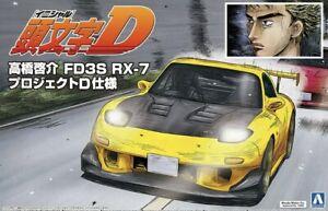 Aoshima 056202 Mazda RX-7 FD3S Keisuke Takahashi Initial D 1/24 Model Kit NEW