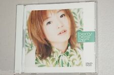 Iizuka Mayumi Berry Best DVD