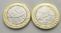 2018 Isle of Man Mike Hailwood TT  £2 coin Set - Uncirculated